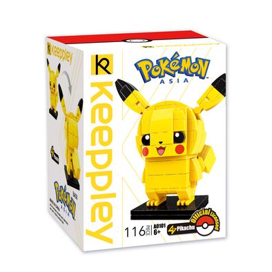 Qman Keeppley Pokémon Kuppy Pikachu