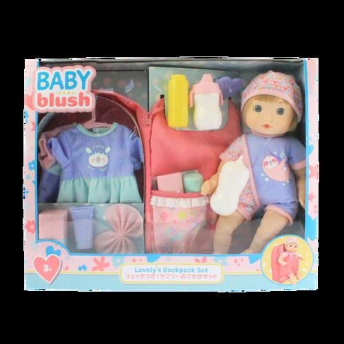 Baby Blush Lovely's Backpack Doll Set
