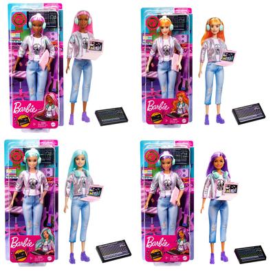 Barbie Coty 2021 Music Producer