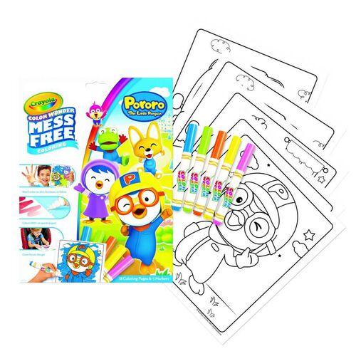 Crayola Color Wonder Foldalope Pororo