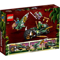 LEGO Ninjago Lloyd's Jungle Chopper Bike 71745