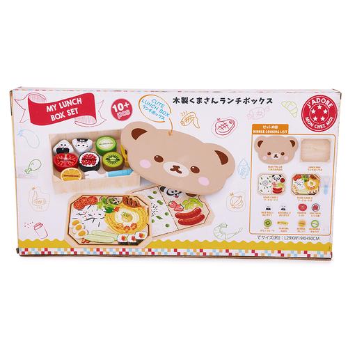 J'adore Mon Chez Moi My Lunch Box Set