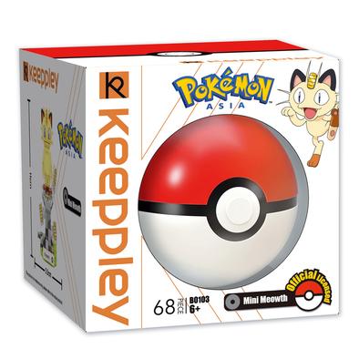 Qman Keeppley Pokémon Mini Meowth