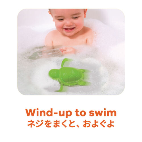 Top Tots Swimming Turtle