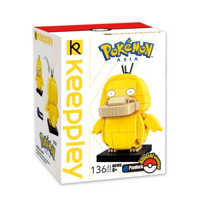 Qman Keeppley Pokémon Kuppy Psyduck